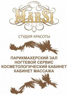 MARSI - cтудия красоты